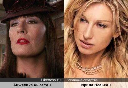 Анжелика Хьюстон/Ирина Нельсон