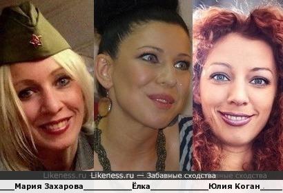 Трансильванский типаж :)