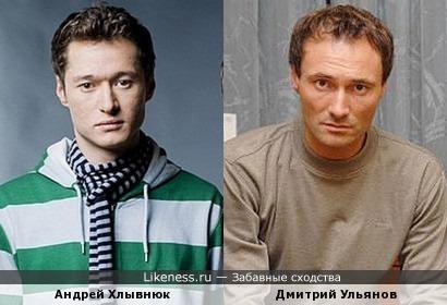 Андрей Хлывнюк/Дмитрий Ульянов