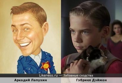 """""""Вечный школьник"""