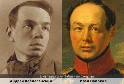 Андрей Вознесенский/Иван Набоков