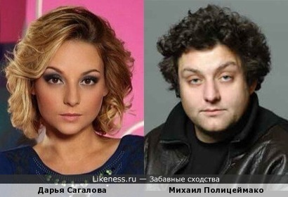 Дарья Сагалова/Михаил Полицеймако