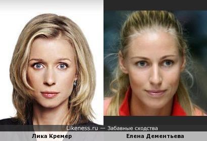 Лика Кремер/Елена Дементьева