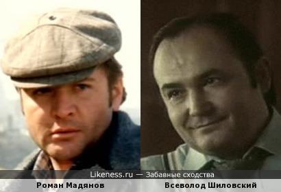 Мадянов напомнил Шиловского