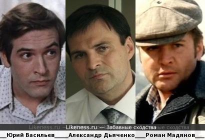 ...и Васильева&Дьяченко