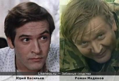 Юрий Васильев/Роман Мадянов (вариант 2)