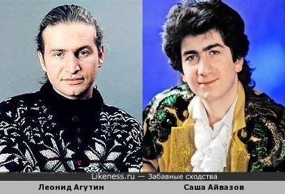 Леонид Агутин/Саша Айвазов (вариант 2)