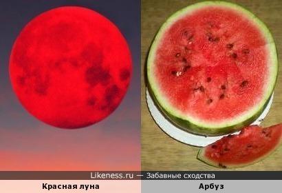 Красная луна напомнила арбуз в разрезе
