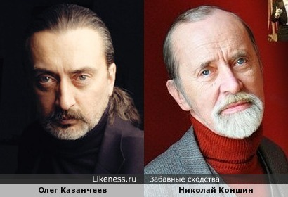 Олег Казанчеев/Николай Коншин