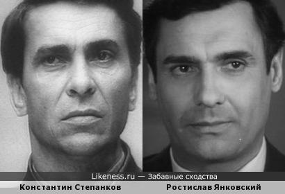 Константин Степанков/Ростислав Янковский