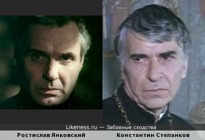 Ростислав Янковский/Константин Степанков (вариант 2)