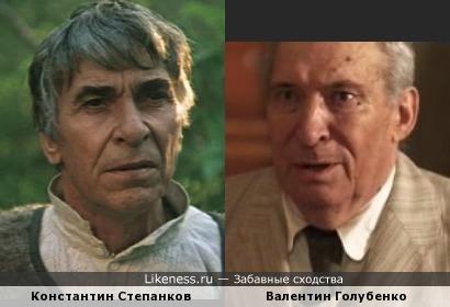 Константин Степанков/Валентин Голубенко