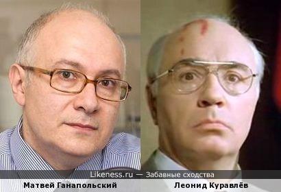 Ганапольский напомнил Куравлёва в образе