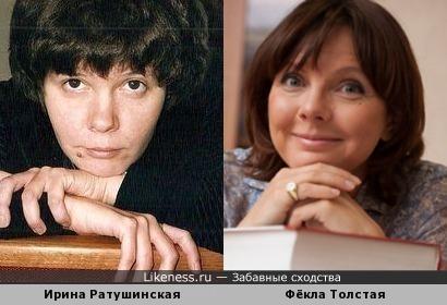 Поэтесса Ирина Ратушинская/Фёкла Толстая