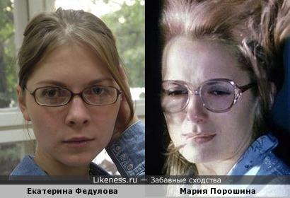 Екатерина Федулова/Мария Порошина