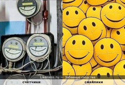 От улыбки станет всем светлей)