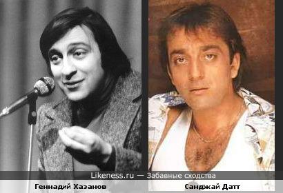 Хазанов и Датт похожи