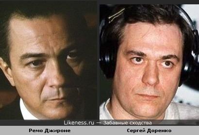 Джироне и Доренко