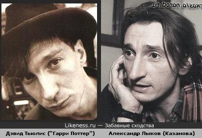 Тьюлис и Лыков - выдающиеся...носы! (и актёры!)