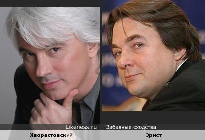 Хворостовский - Эрнст