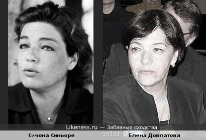 Великая актриса и вдова великого писателя