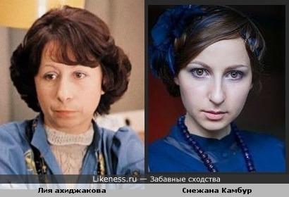 Лия Ахиджакова и девушка Снежана