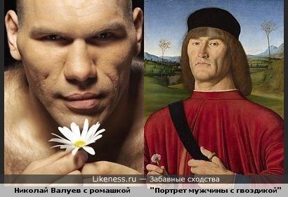 Мужчины с цветами