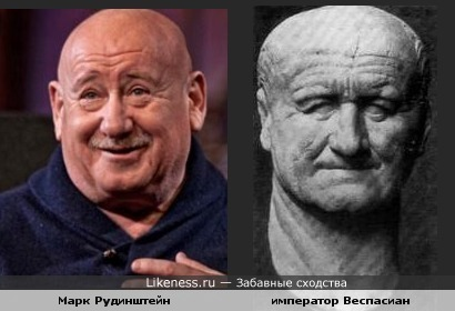 Император и Марк