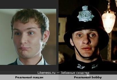 Николай Наумов и Аркадий Коваль