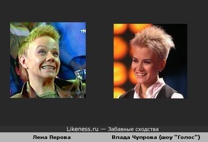 Лена Перова и Влада Чупрова (честное слово! :)
