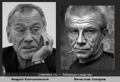 Кончаловский и Захаров