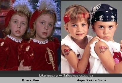 Сёстры: Юкины и Олсен