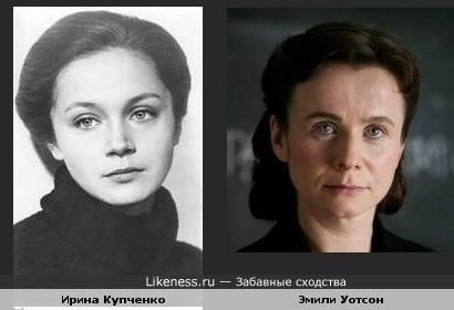 Ирина Купченко и Эмили Уотсон (только на этом фото)
