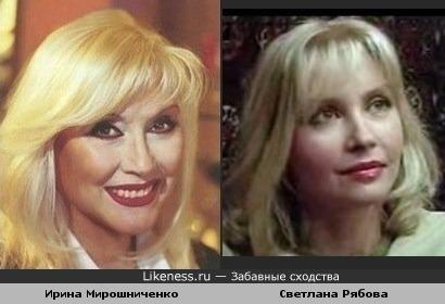 Мирошниченко и Рябова
