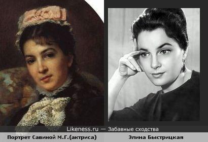Актрисы разных эпох