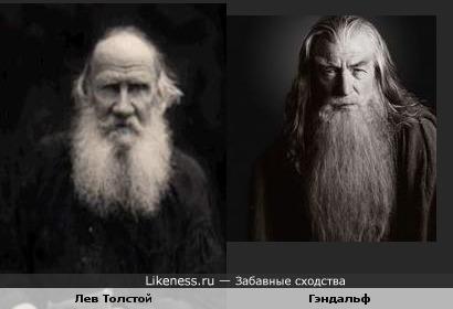 Два старца: настоящий и вымышленный