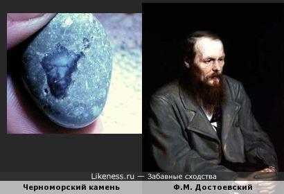 Этот камень был найден мною на крымском пляже...