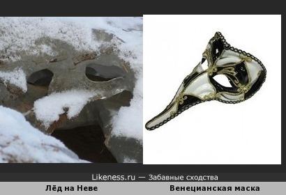 Маски: ледяная и венецианская