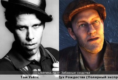 Том и Дух