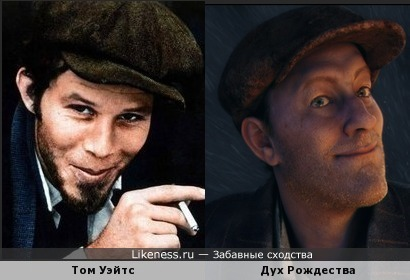 Том и Дух: вариант 2
