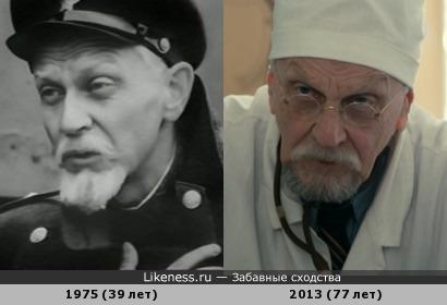 Эрнст Романов: Главврач 38 лет спустя.