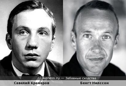 Крамаров и Нилссон