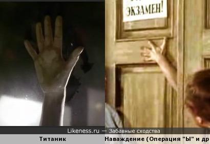 Это рука - у кого надо рука... :)