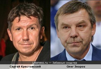 Крестовский и Знарок