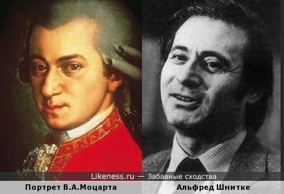 Вольфганг Амадей Моцарт и Альфред Шнитке