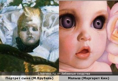 """Но первые """"Большие глаза"""