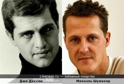 Джо Дассен и Михаэль Шумахер