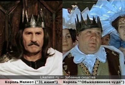 Два короля - одна корона (Хорошая корона всем нужна!))