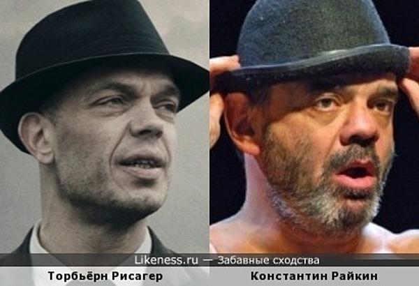 Торбьерн Рисагер похож на Константина Райкина
