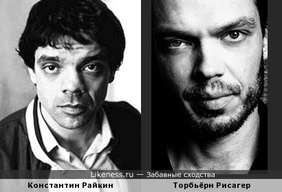 Райкин и Рисагер. 2